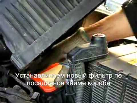 Замена воздушного фильтра хендай гетц